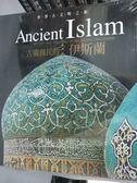 【書寶二手書T2/地理_ZCM】古蘭穆民的伊斯蘭_Francesca Romana Romania_未拆封