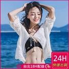 【現貨】梨卡 - 韓國甜美沙灘外搭防曬外套罩衫-鉤花鏤空針織蕾絲七分袖泳衣泳裝外衣C6132