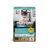 寵物家族-[輸入NT99享9折]紐頓Nutram-I19三效強化貓雞肉鮭魚2KG