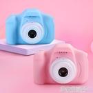 兒童相機玩具可拍照單反寶寶生日禮物迷你小型數碼照相機錄像新年