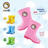 兒童雨鞋男童女童防滑水鞋學生幼兒園雨靴防水卡通
