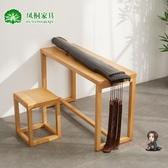古琴桌 桐木古琴桌凳共鳴實木便捷式可折疊式茶藝台禪意書法桌子玄關桌子T 4色