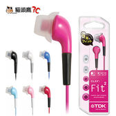 【貓頭鷹3C】TDK CLEF-Fit2 耳道式繽紛耳機(TH-EC100)[LY-MIC-THEC100]