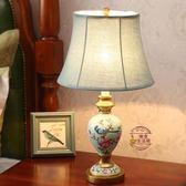 美式臺燈臥室床頭燈創意歐式復古鄉村溫馨時尚客廳書房裝飾·樂享生活館liv