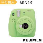 FUJIFILM富士 instax mini 9(平輸)保固一年-綠色 + 贈品:束口袋、拍立得相冊、拍立得木夾