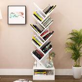 書架 書架 桌上書架落地置物架臥室多功能組裝書架經濟型小書架子igo【韓國時尚週】