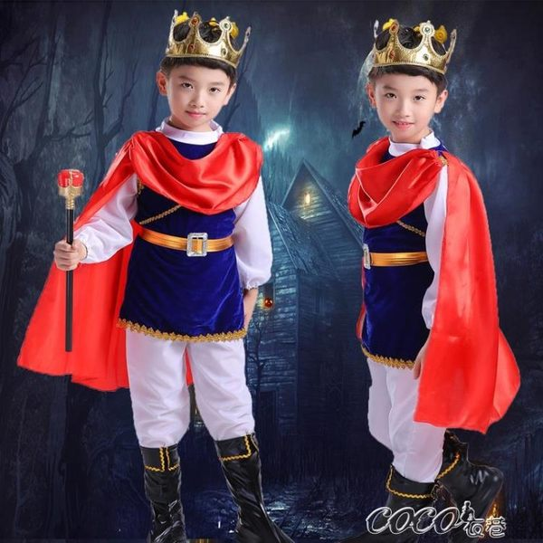 萬聖節服裝 萬圣節兒童服裝男童cospaly海盜國王角色扮演王子衣服錶演套裝 coco衣巷
