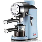 咖啡機 咖啡機家用全自動迷你咖啡壺意式高壓茶飲機igo 維科特3C