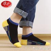 6雙浪莎襪子男士船襪男夏季薄款100%純棉短襪防臭短筒全棉運動襪 晴天時尚館