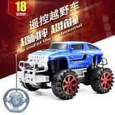遙控汽車玩具兒童電動車無線遙控四輪賽車充電越野車汽車玩具 男 igo 范思蓮恩