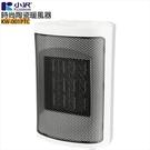 強強滾p-現貨~Kozawa小澤 PTC陶瓷電暖器/暖風器 電暖爐 1200w