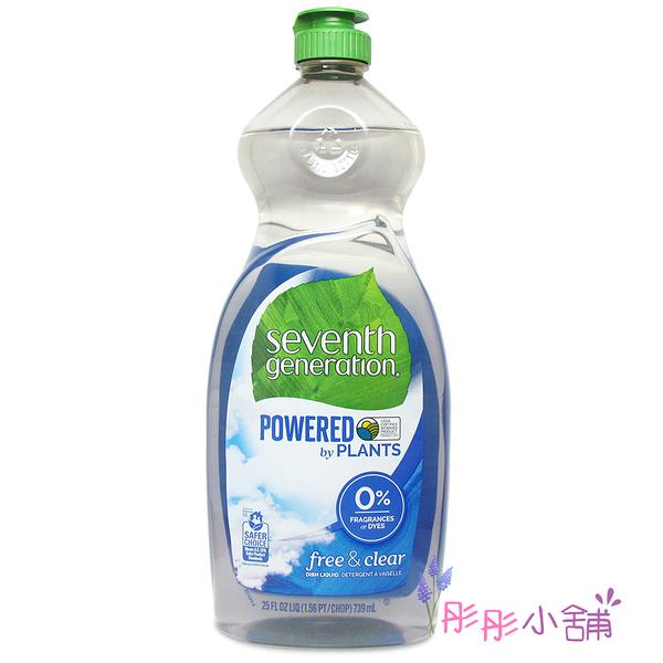 美國環保品牌 Seventh Generation 淨七代 Natural 植物性洗碗精 739ml【彤彤小舖】