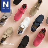 休閒鞋.洞洞綁結休閒鞋(白、卡其、桃)-FM時尚美鞋-Neu Tral.newday