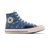 Converse 1970 Chuck Taylor All Star 70 丹寧拼接 高筒 休閒鞋 171064C