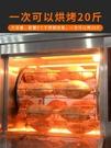 烤箱 浩博烤地瓜機商用全自動烤紅薯機番薯機街頭電熱爐子玉米土豆烤箱 WJ【米家科技】