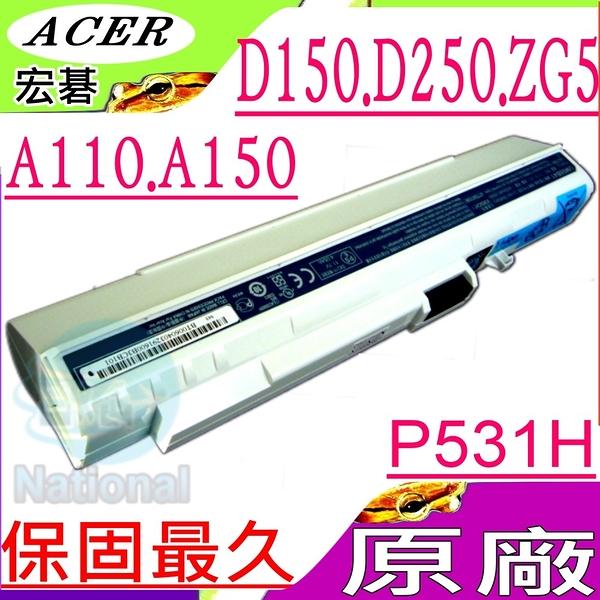 ACER 電池(原廠/白色)-宏碁 AOD150,AOA110,AOA150,A110L,A150,D150,AS1,D250,P531H,ZG5,KAV10,KAV60