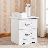 床頭櫃 簡約現代白色床頭櫃臥室床邊櫃迷你櫃子儲物特價45CM木質組裝經濟【快速出貨八折免運】