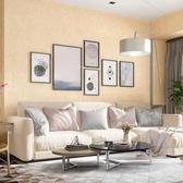 壁紙 素色現代簡約臥室亞麻無縫墻布純色客廳背景墻無紡布壁布墻紙壁紙RM