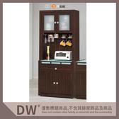 【多瓦娜】19058-713005 貝多美胡桃3尺碗櫥櫃(全組)(123+123-1)