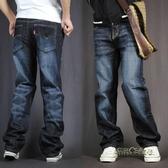 牛仔褲男寬鬆直筒大碼加肥加大闊肥佬胖子仔長褲秋冬款彈力型潮流「時尚彩虹屋」