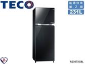 ↙0利率↙TECO東元231公升 2級能效 環保冷媒節能標章 變頻雙門鏡面冰箱 R2307XGBL【南霸天電器百貨】