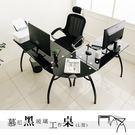 辦公桌/會議桌/書桌 慕尼黑8mm強化玻璃電腦桌【L型轉角桌】 dayneeds