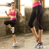 運動健身褲 加大碼200斤健身房跑步運動瑜伽7分女褲高腰緊身七分褲 阿薩布魯