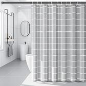 浴簾 浴室浴簾防水布衛生間防霉簾子掛簾洗澡窗簾隔斷簾淋浴套裝免打孔【快速出貨】