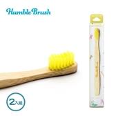 【Babytiger虎兒寶】瑞典Humble Brush 兒童牙刷超軟毛2入組-黃色