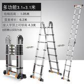 現貨 加厚鋁合金多功能伸縮梯子工程梯便攜人字家用折疊室內升降樓梯 DF 科技藝術館