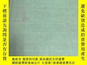 二手書博民逛書店《BIOCHEMISTRY》(Fifth罕見Edition)Y2