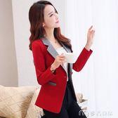 春裝新款女士小西服韓版修身長袖休閒氣質短款小西裝女外套潮     麥吉良品