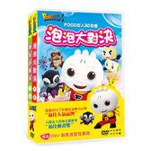 Food超人3D動畫 第1套 雙DVD (OS小舖)
