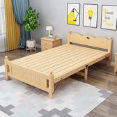 床架 折疊床單人床家用成人午睡床實木床雙人午休床簡易床木板床1.2米 傾城小鋪