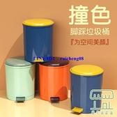 垃圾桶 家用帶蓋 客廳衛生間有蓋紙簍 廚房腳踩式垃圾筒【樹可雜貨鋪】