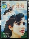 挖寶二手片-P01-088-正版DVD*電影【情有獨鍾】-珊卓布拉克*大衛耐特