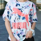 PUMA 流行系列 經典Logo印花短袖T恤 短T 女 海貝粉 57628972 熱賣中!