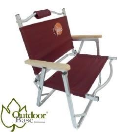 【Outdoorbase 小巨人 鋁合金 輕薄折合椅 紅】 25063/鋁合金折合椅★滿額送
