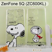 SNOOPY空壓氣墊軟殼 ASUS ZenFone 5Q (ZC600KL) 6吋 史努比【正版授權】