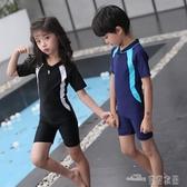 (快出)兒童泳衣女童連體短袖平角中大童男童女孩學生速乾專業訓練游泳衣