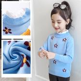 女童毛衣2019新款洋氣秋冬兒童裝套頭針織打底衫女孩線衣