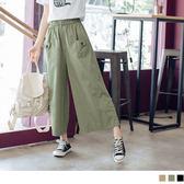 《BA4150-》高含棉腰圍鬆緊口袋造型寬版褲 OB嚴選