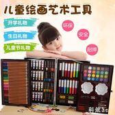 兒童畫筆套裝美術學習用品畫畫工具繪畫蠟筆女孩水彩筆六一節禮物 js3458『科炫3C』