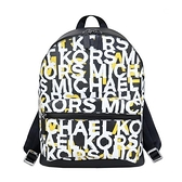 【南紡購物中心】MICHAEL KORS COOPER MK塗層滿版後背包-黃
