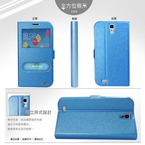 ※Sony Xperia M2 D2303 S50H  藝系列 雙視窗側掀皮套/磁扣式皮套/保護套/保護殼/手機套