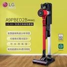 LG-CordZero A9+ 快清式無線吸塵器 A9PBED2B(紅)+ 限量加送 濕拖吸頭