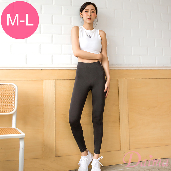 黛瑪Daima 溫熱感應彈力提臀收腹瑜珈多功能輕型塑身褲 灰 5088