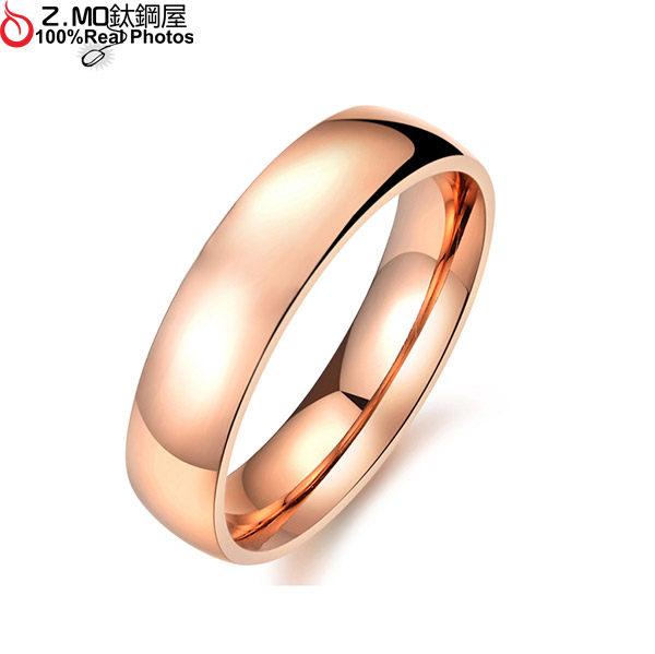 [Z-MO鈦鋼屋]玫瑰金色女性戒指/素面精緻設計/可搭配刻字/女性送禮推薦單只價【BKS424】