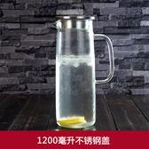 冷水壺玻璃水壺涼水壺大容量耐熱耐高溫花茶壺水杯扎壺果汁壺套裝igo    蜜拉貝爾