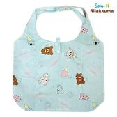 【SAS】San-X 日本限定 拉拉熊 & 懶熊妹 &蜜茶小熊 冰淇淋版 折疊收納式 購物袋 / 環保袋 / 手提袋